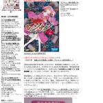 スクリーンショット(2013-10-15 21.29.32)